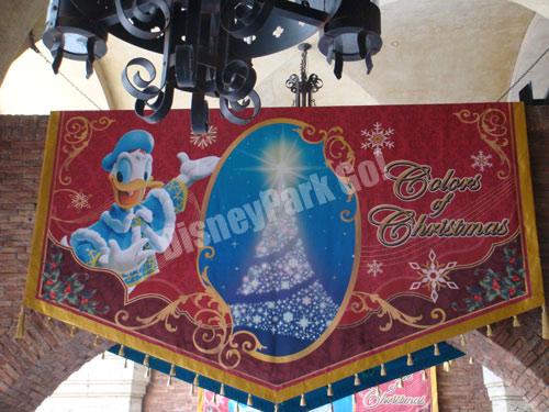 クリスマス・ウィッシュ2012のミラコスタ通りのタペストリー(ドナルド)