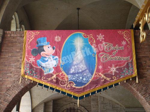 クリスマス・ウィッシュ2012のミラコスタ通りのタペストリー(ミッキー)