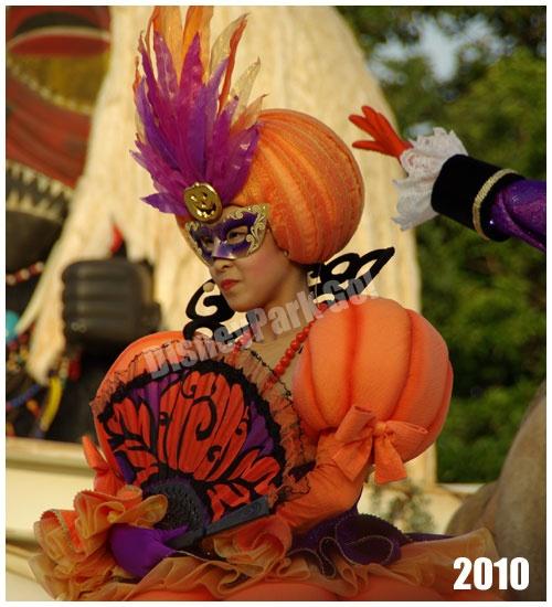 カミーラ・カーメン2010