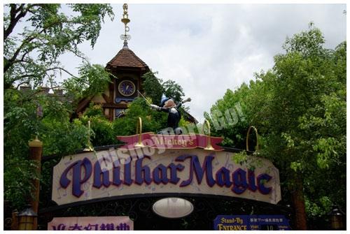 香港ディズニーランドのフィルハーマジックの入り口