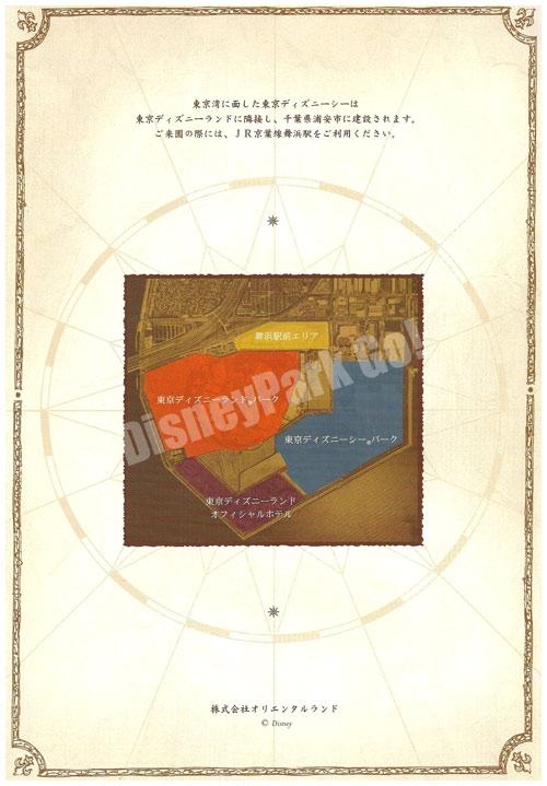 東京ディズニーリゾートマップ
