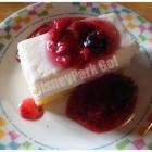 グランマ・サラのレアチーズケーキ