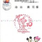 東京ディズニーシー10周年のスタンプ
