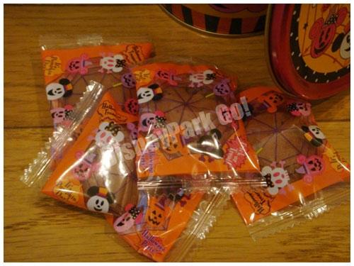 チョコチップクッキー(中身)