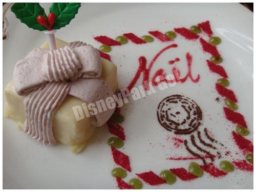 アフタヌーンティーセットの レアチーズケーキ