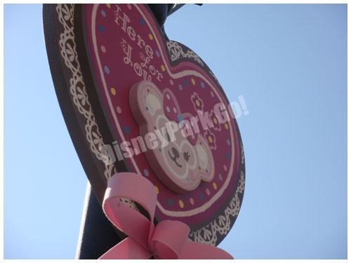 シェリーメイの街灯装飾