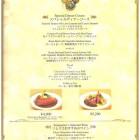 東京ディズニーシー10周年のS.S.コロンビアのディナー
