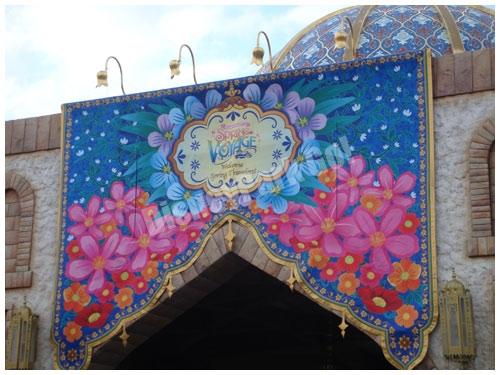 ミッキーとダッフィーのスプリングヴォヤッジ・アラビアンコーストの入り口