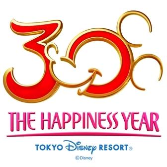 東京ディズニーリゾート30周年のロゴ?