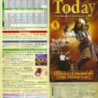 TODAY'S INFORMATIONタイムワープ:東京ディズニーランド・2007年8月