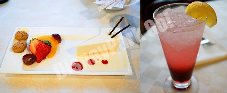 プラザパビリオン・レストラン「ディナーセット」のデザートとオリジナルカクテル