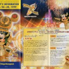 TODAY'S INFORMATIONタイムワープ:東京ディズニーランド・12/26-30,1999