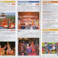 TODAY'S INFORMATIONタイムワープ:東京ディズニーランド・12/26-30,1999(ショー)