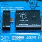 新しくモバイルバッテリーQE-QL202DD-Kを購入しました