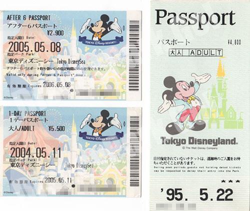 東京ディズニーリゾートのパスポート