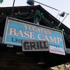 ユカタン・ベースキャンプ・グリル「シェフのおすすめセット」、2015年度後期