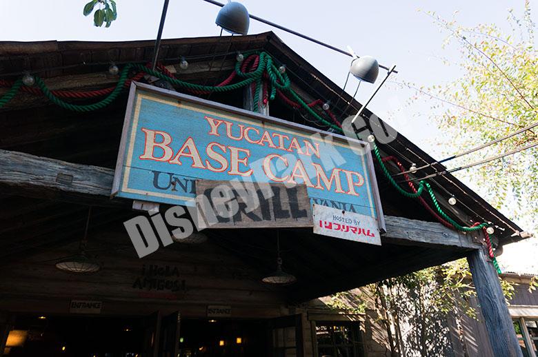 ユカタン・ベースキャンプ・グリルの入り口