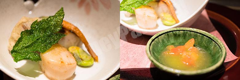 鯒と帆立貝のソテー サフランソース アーティチョーク添え