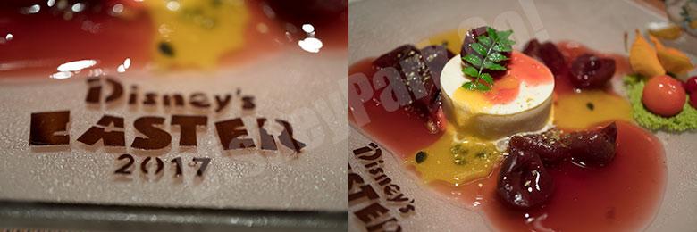 チェリージュビレ バニラアイスクリーム添え パッションフルーツのソース 山椒の香り