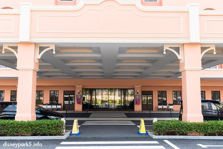 セレブ レーション ホテル ディスカバー